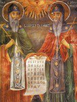 聖チリロ 聖メトジオ