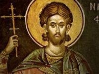 聖ユスチノ殉教者