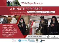 世界平和を祈る1分