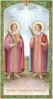 聖コスマと聖ダミアノ