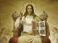 アイキャッチ用 王であるキリスト