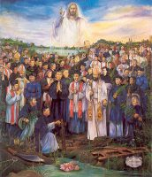 聖アンデレ・ジュン・ラク司祭と同志殉教者