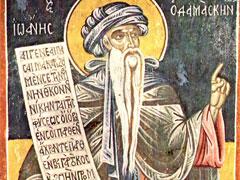 アイキャッチ用 ダマスコの聖ヨハネ
