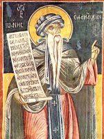 ダマスコの聖ヨハネ