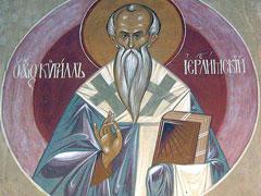 アイキャッチ用 エルサレムの聖チリロ司教