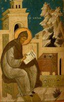 聖エフレム助祭教会博士
