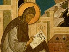 アイキャッチ用 聖エフレム助祭教会博士