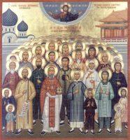 聖アウグスチノ・チャオ・ロン司祭と同志殉教者