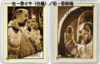 パードレ・ピオの聖遺物入りカード