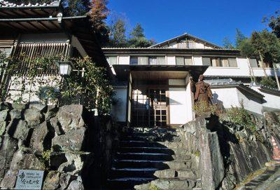 愛と光の家